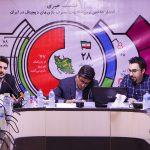 علی فخار نشست خبری